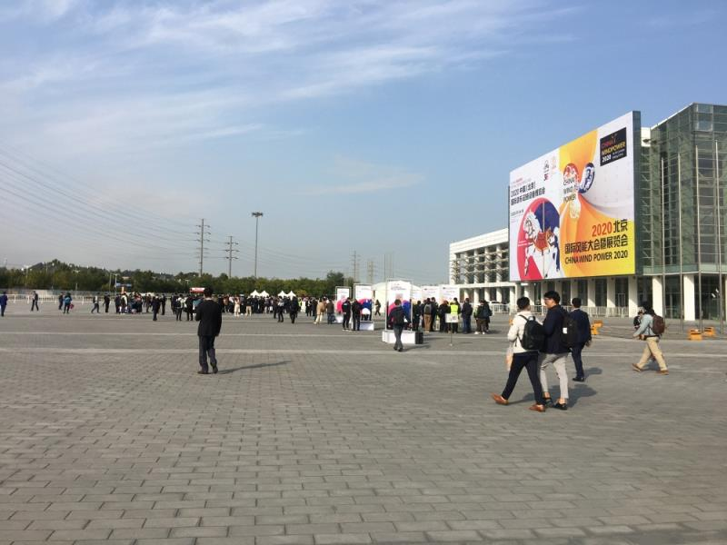China Attractions Expo Beijing (CAE) 2020北京展