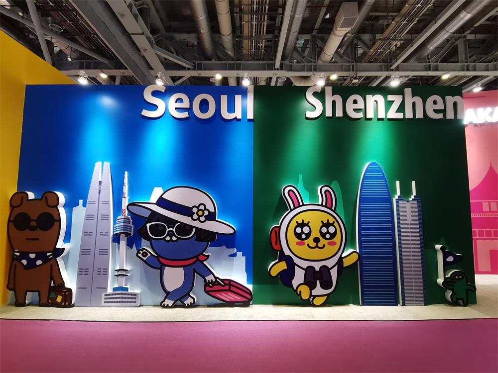 全球授权展·上海站(LEC 2020)